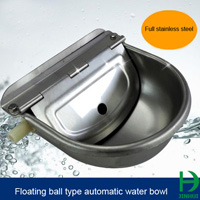 drinking bowl with float