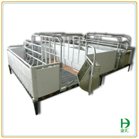 Farrowing crate PVC