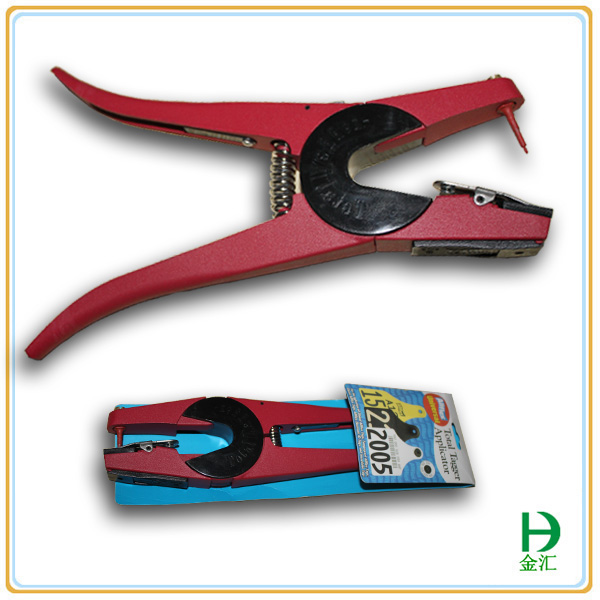 ear marking pliers for sale