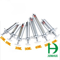 veterinary metal syringe