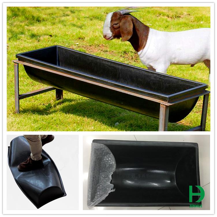 goat feeders,sheep feeding trough,sheep trough feeders